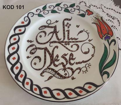 Picture of Kaligrafi Tabak
