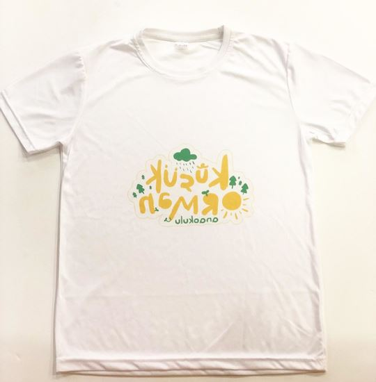 Picture of Baskılı T-shirt