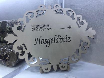 Picture of KAPI SÜSÜ PLEXİ